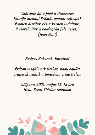 Esküvő-meghívó-szöveg-csak-templomi